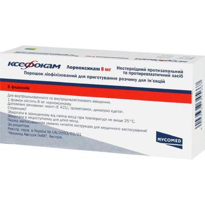 Фото Ксефокам порошок для раствора для инъекций 8 мг №5