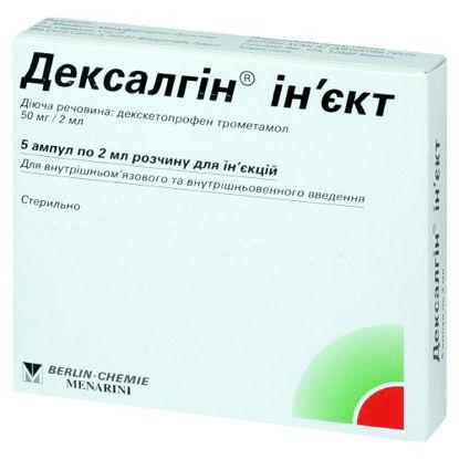 Фото Дексалгин инъект раствор для инъекций 50 мг/2мл ампула 2 мл №5