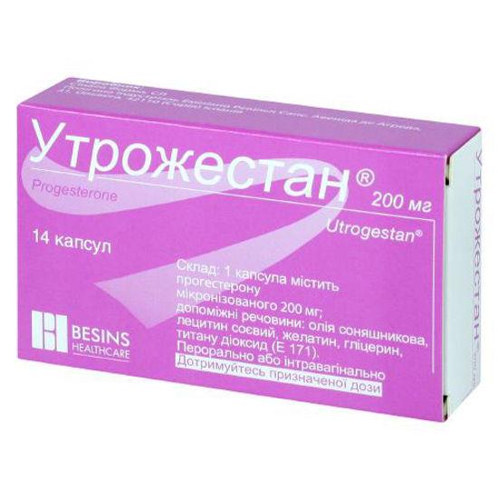 Фото Утрожестан капсулы 200 мг №14