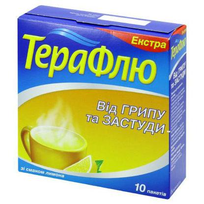 Фото Терафлю Экстра Лимон пакет №10