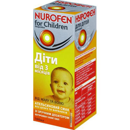 Фото Нурофен для детей апельсин 100мг/5мл 100мл