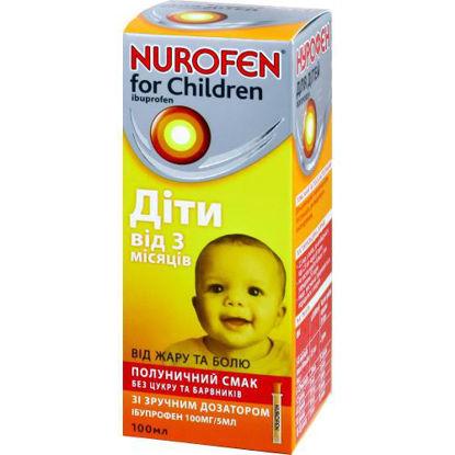 Фото Нурофен для детей со вкусом клубники 100мг/5мл 100мл