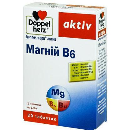 Світлина Доппельгерц актив магній B6 таблетки №30