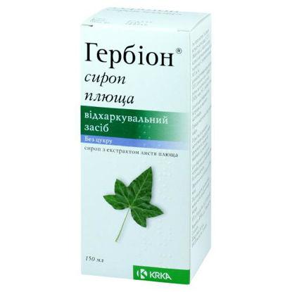 Фото Гербион сироп Плюща 7 мг/мл 150 мл