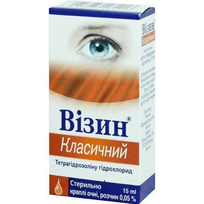 Фото Визин классический капли глазные 0.05 % 15 мл