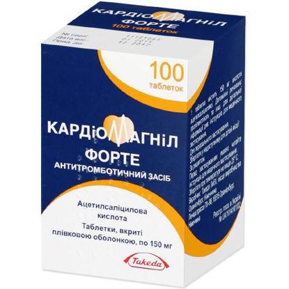 Світлина Кардіомагніл форте таблетки 150 мг №100