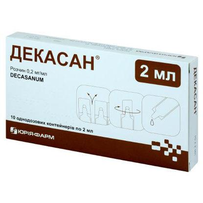Фото Декасан раствор 0.2 мг/мл контейнер 2мл №10