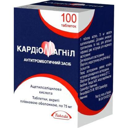 Фото Кардиомагнил таблетки 75 мг №100