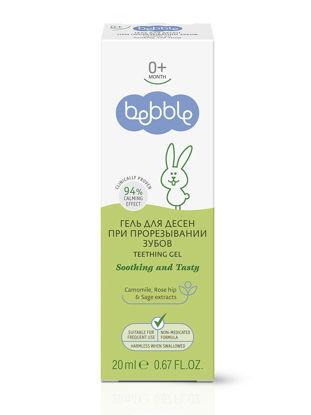 Світлина Bebble (Бібл) Дитячий гель для ясен 20 мл