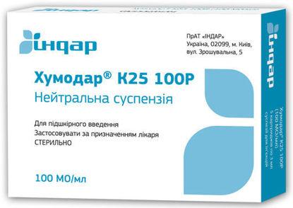 Світлина Хумодар К25 100Р суспензія для ін'єкцій 100 МО/мл 10 мл