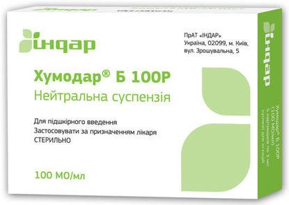Світлина Хумодар Б 100Р суспензія для ін'єкцій 100 МО/мл 10мл