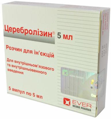 Світлина Церебролізин розчин для ін'єкцій 215.2 мг/мл ампула 5мл №5