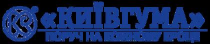 Изображение для производителя Киевгума