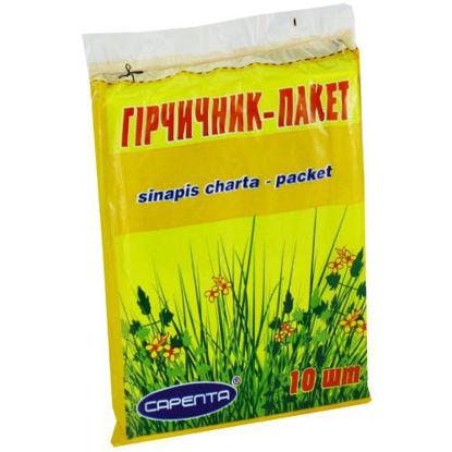 Світлина Гірчичник-пакет №10 п/е (Сарепта)