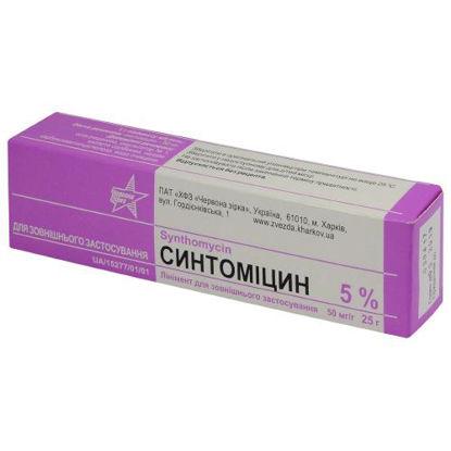Фото Синтомицин линимент 5 % 25 г (Химфармзавод Красная Звезда)