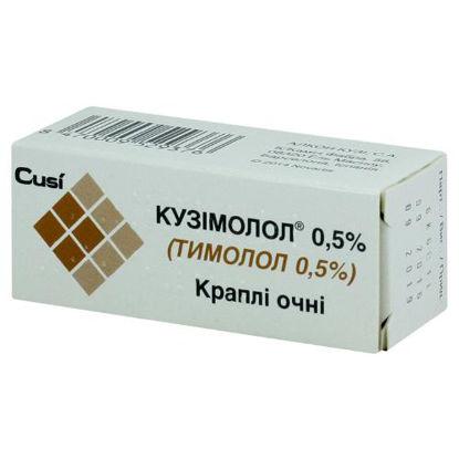 Фото Кузимолол капли глазные 0.5% флакон 5мл