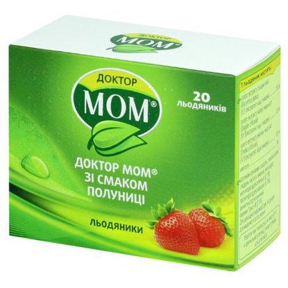 Фото Доктор Мом со вкусом клубники леденцы №20