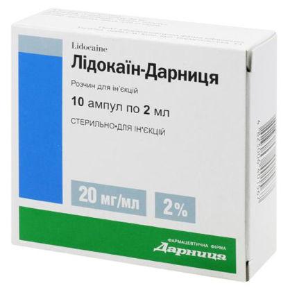 Фото Лидокаин-Дарница раствор для инъекций 20 мг/мл ампула 2 мл №10