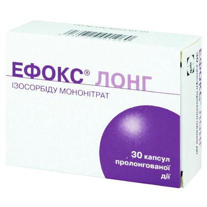 Фото Эфокс Лонг капсулы 50 мг №30