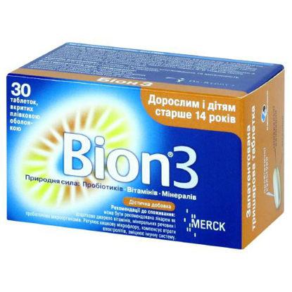Світлина Біон 3 таблетки №30