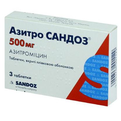 Фото Азитро Сандоз таблетки 500 мг №3.