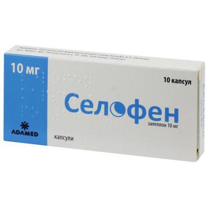 Фото Селофен капсулы 10 мг №10