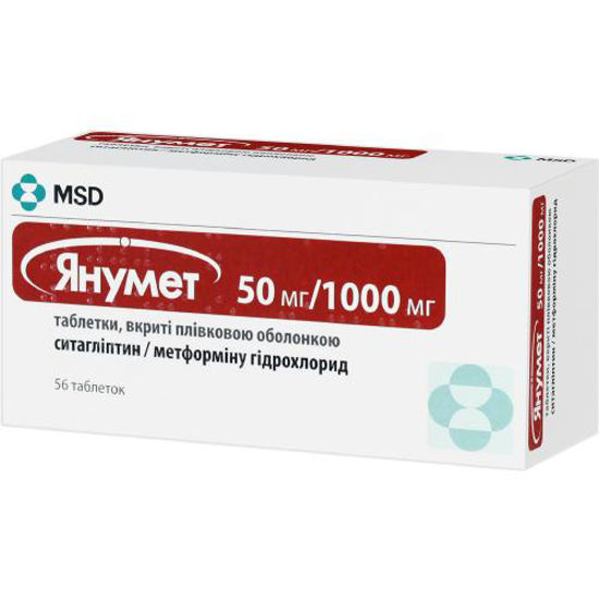 Фото Янумет таблетки 1056 мг №56.