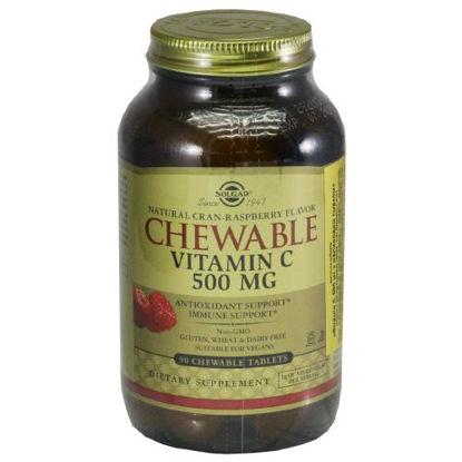 Фото Витамин С 500 мг с малиновым вкусом таблетки №90