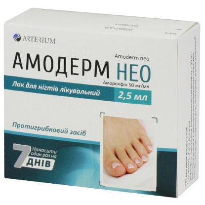 Фото Амодерм Нео лак для ногтей 50 мг/мл 2.5мл