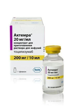 Фото Актемра концентрат для раствора для инфузий 200 мг/10мл
