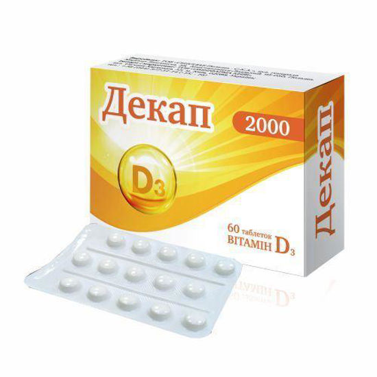 Світлина Декап 2000 таблетки 2000 МО №60