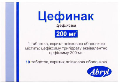 Фото Цефинак таблетки 200 мг №10.