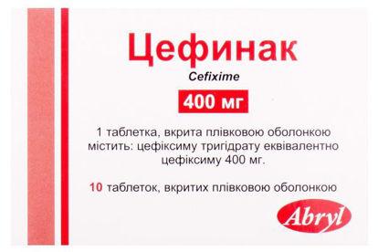Фото Цефинак таблетки 400мг №10.