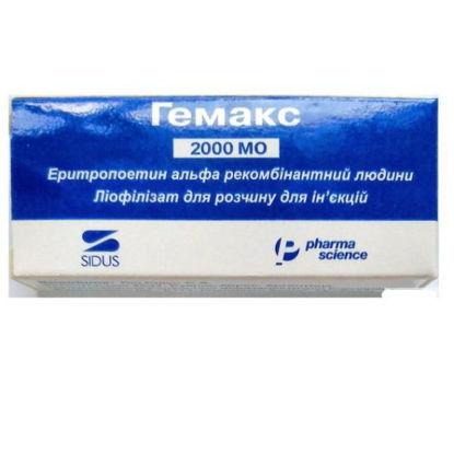 Фото Гемакс порошок для раствора для инъекций 2000 МЕ