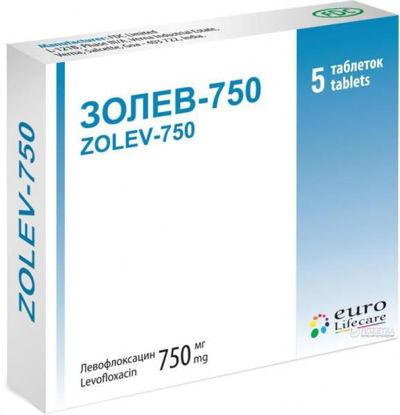 Фото Золев-750 таблетки 750 мг №5.