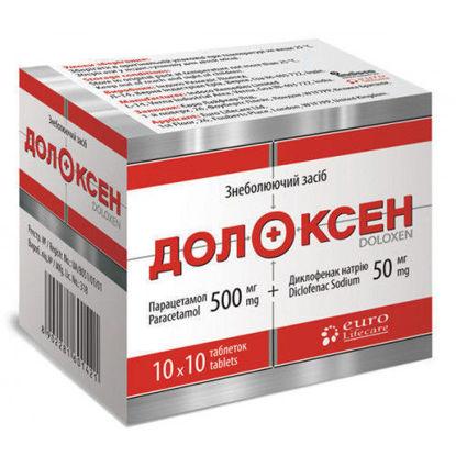 Світлина Долоксен таблетки №100