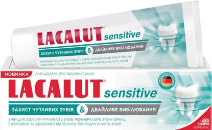 Фото Зубная паста Лакалут Сенситив Защита чувствительных зубов & Бережное отбеливание 75 мл