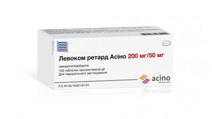 Фото Левоком Ретард таблетки 100/25 мг №100.