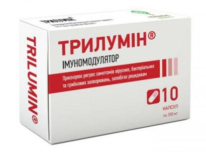 Фото Трилумин капсулы твердые 350 мг №10