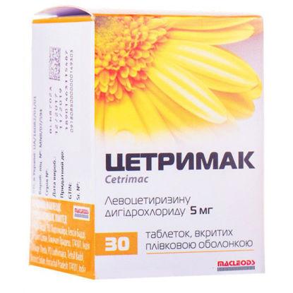 Світлина Цетримак таблетки 5 мг №30