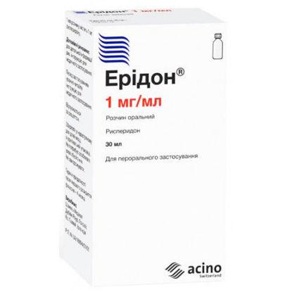 Світлина Ерідон 30 мл розчин оральний 1 мг/мл