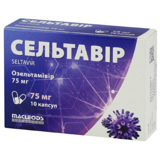 Світлина Сельтавір капсули 75 мг №10