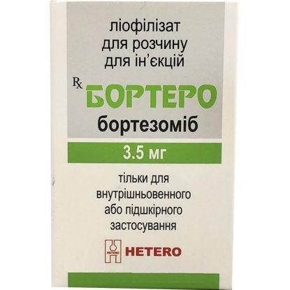 Світлина Бортеро ліофілизат для розчину для ін'єкцій 3.5 мг