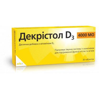 Фото Декристол D3 4000 МЕ таблетки №30