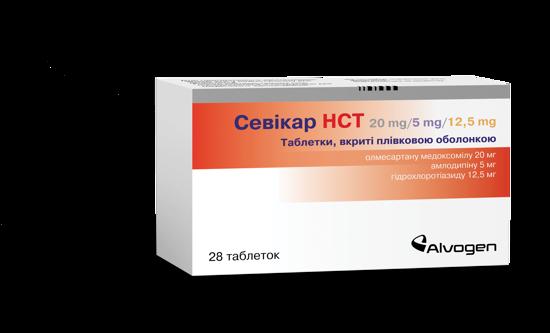 Фото Севикар НСТ таблетки 20 мг/5 мг/12.5 мг №28